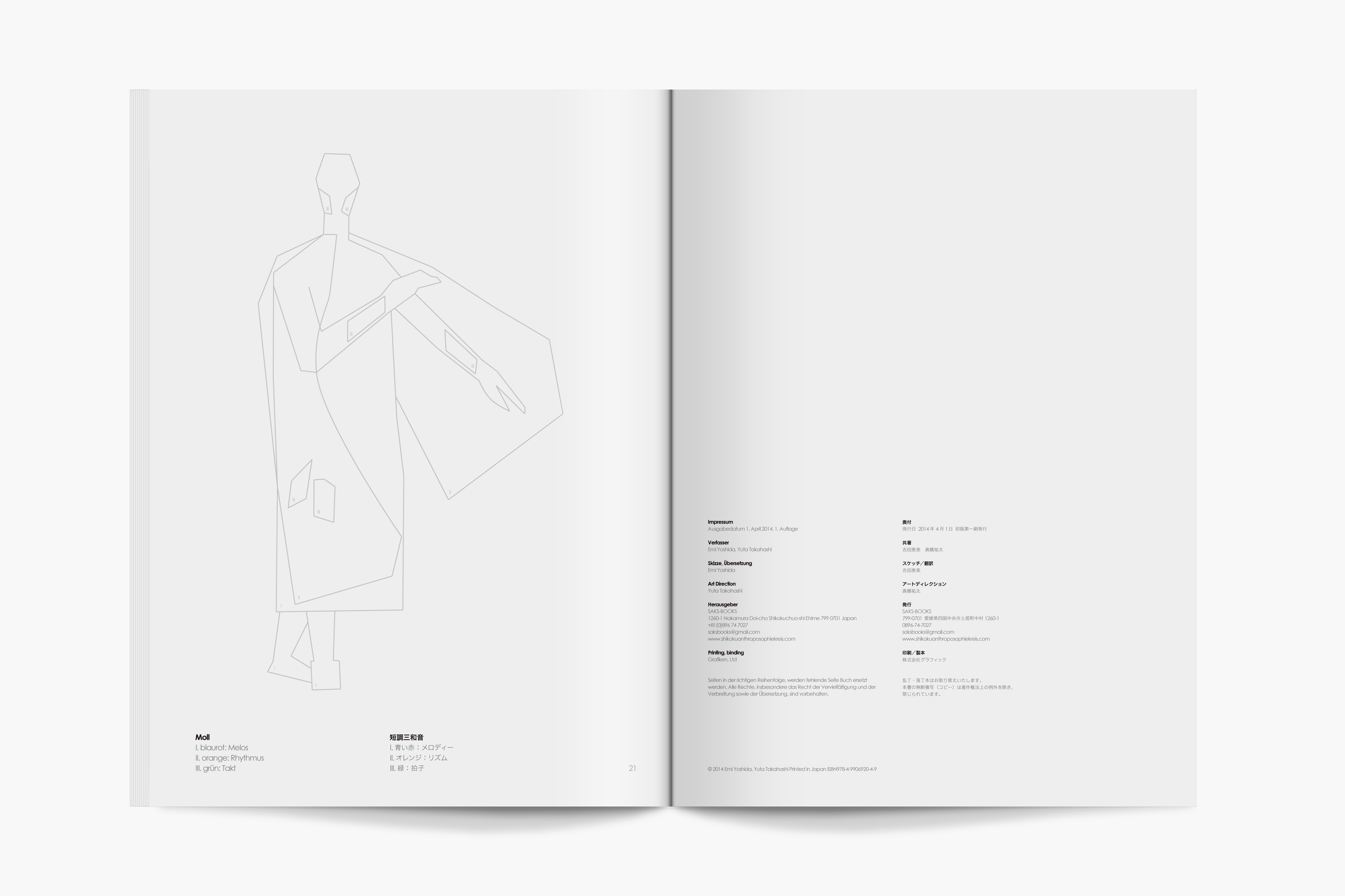 minimal-book-design-typography-detail