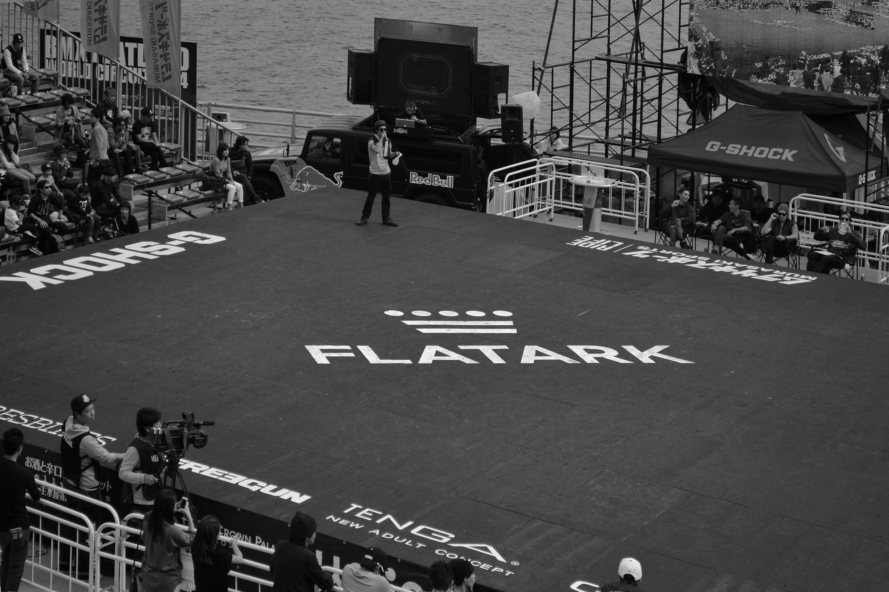 flatark_logo_stage_design